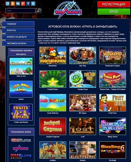 best casinoz info обзор казино вулкан клуб