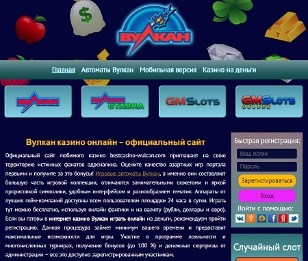Форум игроков онлайн казино - LatestCasinoBonuses