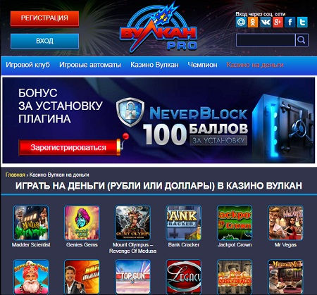 Бонусы pokerstars старс казино