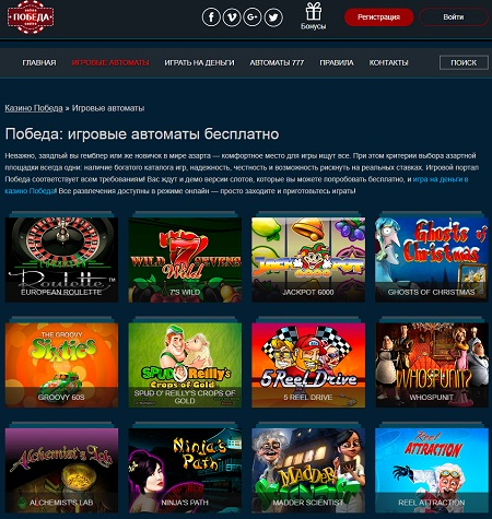 Casino белоруссии online how to play