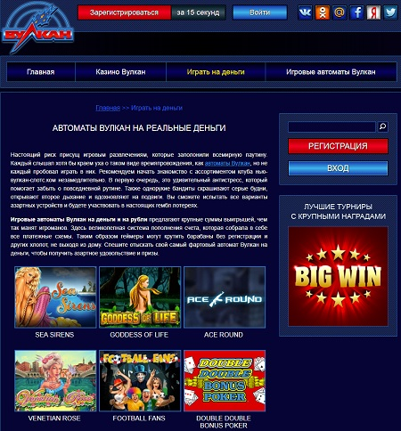 https casino vulkan slot com