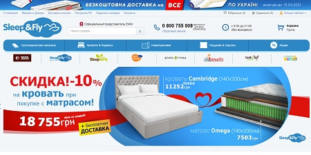 Сайт sleep-fly.com.ua матрасы Sleep&Fly